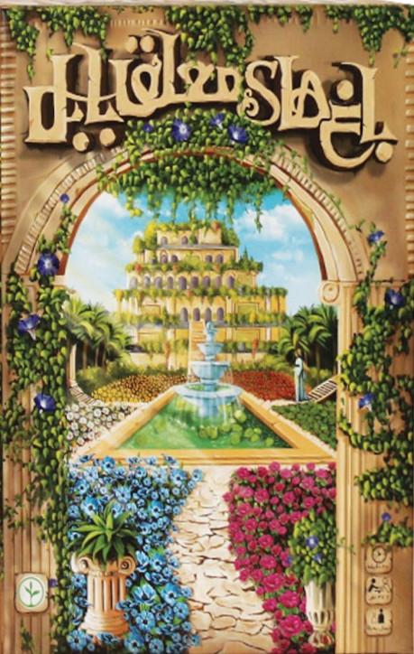 بازی باغ های معلق بابل
